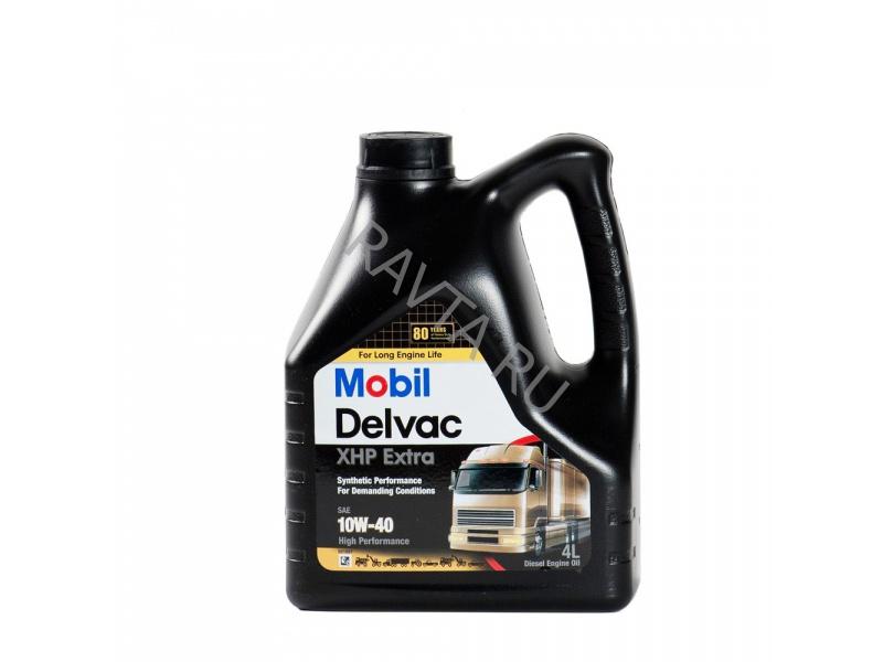 Масло моторное синтетическое delvac xhp extra 10w-40, 20л