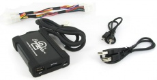 Купить Адаптеры USB Bluetooth  Connects2 CTATYUSB002 Toyota